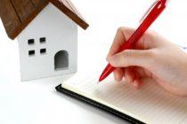 リフォームによって住宅ローンが減税される!?何をすれば控除される?